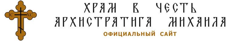 arkhmihail.ru